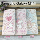 三麗鷗彩繪皮套 Samsung Galaxy M11 (6.4吋) Hello Kitty 雙子星 美樂蒂【正版】