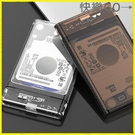 【快樂購】外接硬碟盒 行動硬碟盒usb.0外接筆記本2.英寸sata機械固態硬碟盒子