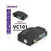 Uptech VC101 VIDEO TO VGA影像轉換器
