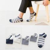 襪子男士短襪純棉男襪防臭吸汗夏季薄款 多款可選