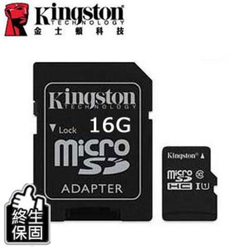Kingston金士頓 MicroSDHC UHS-I 記憶卡 16GB