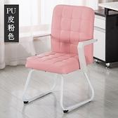 電腦椅 家用現代簡約弓形辦工椅轉椅學生凳子游戲靠背座椅辦公椅子
