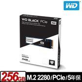 【綠蔭-免運】WD SSD 256GB M.2 2280 PCIe Gen3固態硬碟(黑標)