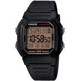 【台南 時代鐘錶 CASIO】卡西歐 宏崑公司貨 W-800HG-9A 開發票 長效多功能電子錶