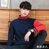 秋冬裝新款針織衫韓版修身型套頭男士毛衣冬季青年打底衫潮男 LN1490 【極致男人】