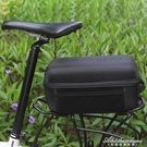 代駕電動折疊自行車後座包硬殼尾包騎行馱包山地車後貨架包硬殼箱 黛尼時尚精品