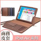 蘋果 IPad Air Air2  商務包 平板皮套 平板套 電腦套 支架 平板保護 保護包