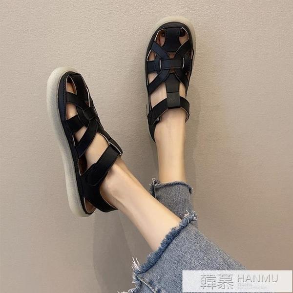 包頭涼鞋女2021年新款學生百搭ins潮洞洞鞋休閒平底羅馬夏季女鞋 夏季新品