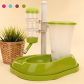 立式自動狗狗飲水器喂食器飲水壺貓循環飲水機寵物用品掛式喝水器   居家物語