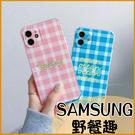 夏日野餐趣|三星 S21+ Note20 S20FE S20 Ultra Note10 lite 韓風格子 可愛手機殼 簡約 保護套 掛繩孔