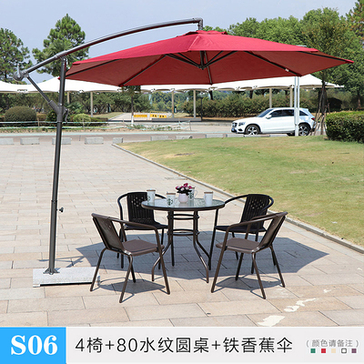 戶外桌椅傘庭院陽台休閒鐵藝咖啡奶茶店桌椅組合五七件套室外桌椅