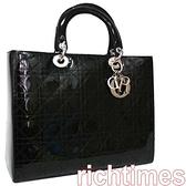 【裕代 Dior】漆皮菱紋手提包 CD070424
