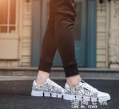 小白鞋春季新款小白鞋男鞋韓版潮流帆布鞋學生百搭滑板鞋休閒鞋子男潮鞋 海角七號