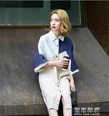 原創七分袖拼接寬鬆bf風襯衫裙中長款拼色個性襯衫洋裝 交換禮物