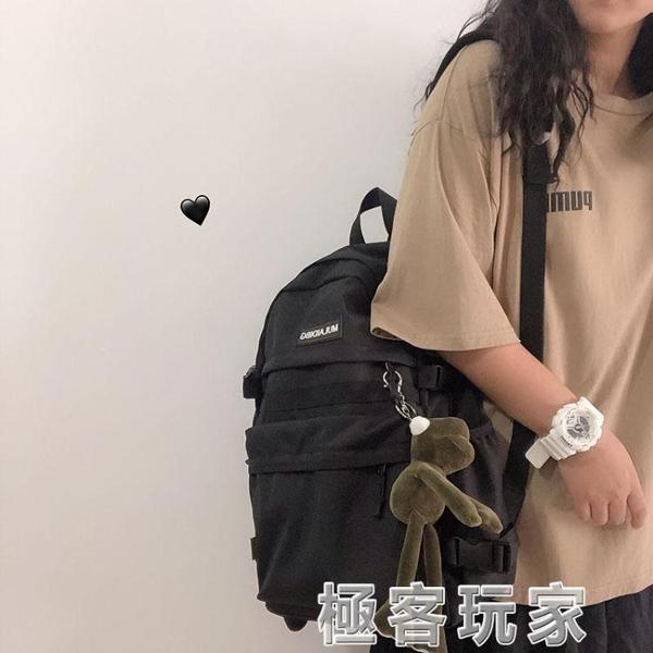 書包女韓版高中 日系黑色ins酷港風工裝雙肩包男初中百搭復古 極客玩家