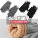 棉手套女冬天騎車加絨男士冬季加厚保暖學生防寒手襪騎行五指觸屏 店慶降價