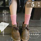 襪子女襪日繫保暖長襪百搭潮個性全棉女襪【不二雜貨】