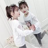 女童長袖t恤2020秋裝新款洋氣兒童中大童時髦韓版春秋女孩上衣潮
