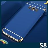 三星 Galaxy S8 電鍍三合一保護套 PC硬殼 三件式組合 舒適手感 超薄全包款 手機套 手機殼 外殼
