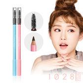 1028 噢!我的好畫眉筆 ◆86小舖 ◆
