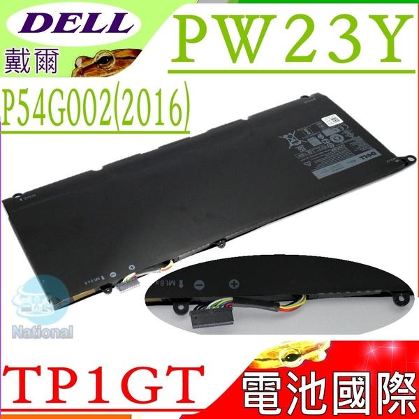 DELL 電池(原廠)-戴爾 PW23Y, RNP72, TP1GT, 0TP1GT, XPS 13 9360 , 13-9360, P54G002 2016版,0PW23Y