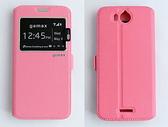 gamax InFocus M530 磁扣側翻式手機套 內TPU軟殼 全包防摔 視窗商務系列