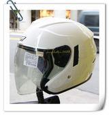 M2R安全帽,FR1,素色/白