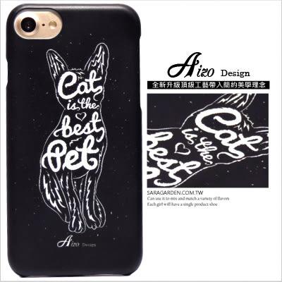 3D 客製 喵星人 銀河 插畫 iPhone 7 6 6S Plus 5S SE S7 Note7 10 M9+ A9 626 zenfone3 C5 Z5 Z5P M5 X XA G5 G4 J7 手機殼