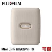 Fujifilm Instax mini Link 相印機 相片印表機 米色金 限量款 公司貨 送皮革束口袋 免運 可傑