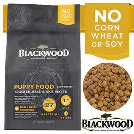 【培菓平價寵物網】BLACKWOOD 柏萊富《雞肉 & 米》特調幼犬成長配方 5LB/2.2kg