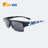 UV100 防曬 抗UV Polarized套鏡太陽眼鏡-耀眼無邊