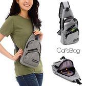 斜背包-韓系可充電輕巧多層斜背包-Catsbag29310829