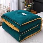棉被 10斤被子冬被芯加厚保暖冬天學生單人雙人宿舍空調春秋冬季全棉被 雙十一特貨