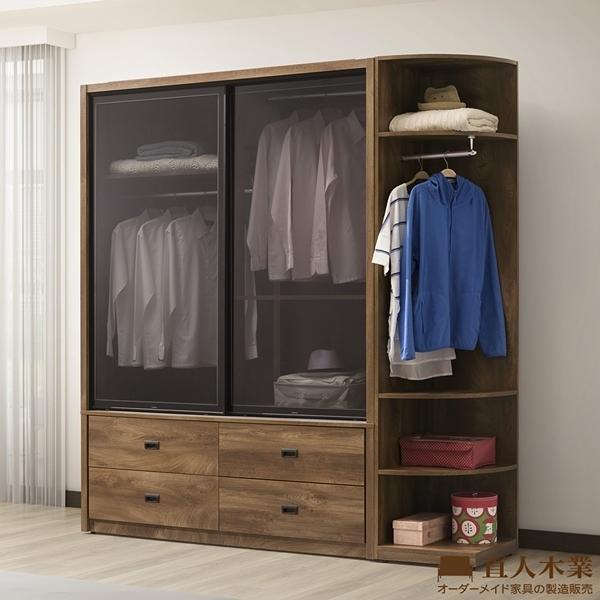 日本直人木業- OAK 橡木195CM系統衣櫃(150滑門櫃加轉角櫃210公分高60公分深)