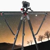 攝影滑軌 攝世度 單反跟焦滑軌 跟拍掃景 碳纖維攝像攝影 電控電動延時軌道 JD聖誕節