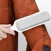 衣服去毛刷黏毛器滾筒灰刷毛器靜電除毛刷衣物大衣黏吸沾黏毛神器 酷男精品館