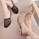 包頭拖鞋女夏中跟時尚外穿韓版簡約防滑懶人涼拖鏤空透氣網紗女鞋『摩登大道』