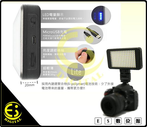 ES數位 樂華 LED VL011 攝影燈 內建鋰電池 150顆 LED燈 輕巧型 補光燈 USB充電 ROWA 公司貨