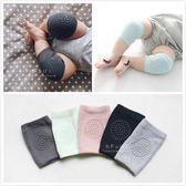 童襪 止滑護膝 兒童護膝 精梳棉圓點止滑寶寶爬行護膝