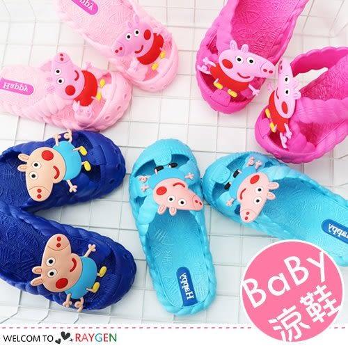 兒童卡通小猪造型浴室居家防滑涼鞋 拖鞋