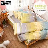 床包被套組 / 雙人【萊姆特調】含兩件枕套  100%精梳棉  戀家小舖台灣製AAS212