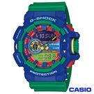 CASIO卡西歐 G-SHOCK街頭時尚多層次亮彩色系運動雙顯錶-藍x綠 GA-400-2A