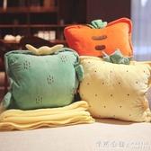 辦公室抱枕被子兩用靠枕男女靠墊珊瑚絨毯子午睡枕頭被三合一暖手  ◣怦然心動◥