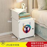 床頭櫃簡約現代臥室收納床邊小櫃子特價儲物多功能組裝 時光之旅