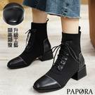 PAPORA大尺碼靴子款彈性繫帶馬丁中筒靴KK2389黑色