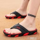 男士拖鞋2020夏季新款外穿潮流沙灘涼鞋夾腳防滑夏天室外人字涼拖 電購3C