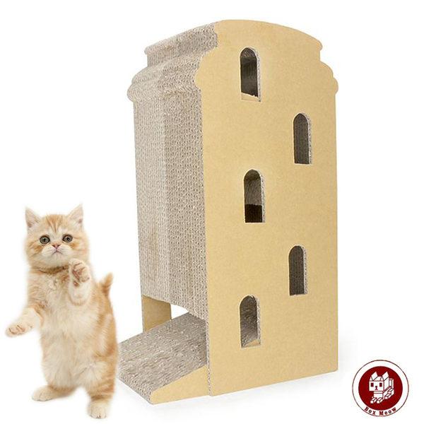 Box Meow 瓦楞 貓抓板-比薩斜塔(CS033)
