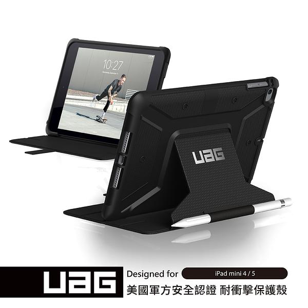 UAG iPad mini (2019)耐衝擊保護殼-黑