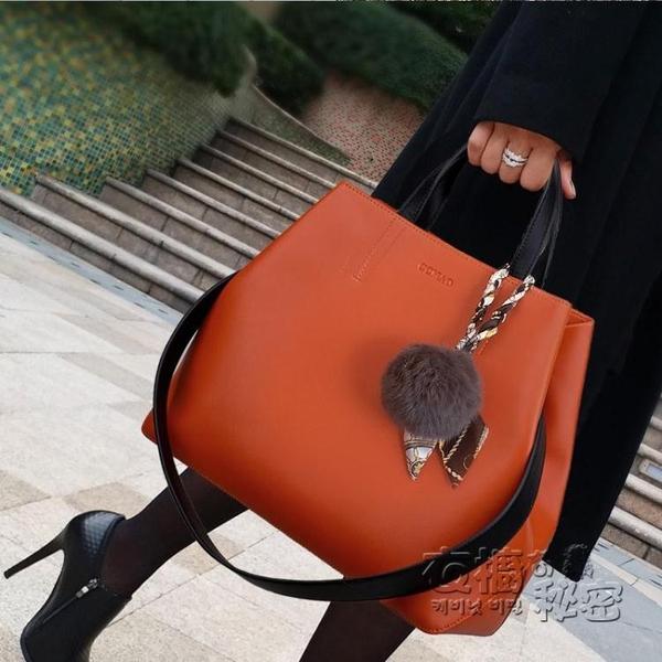 大包包新款潮水桶包女大容量寬肩帶女包單肩包時尚橘色手提包 年終鉅惠全館免運