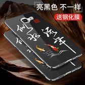 三星A9手機殼A9000手機套高配版保護套A9100硅膠軟殼薄中國風亮色 科炫數位